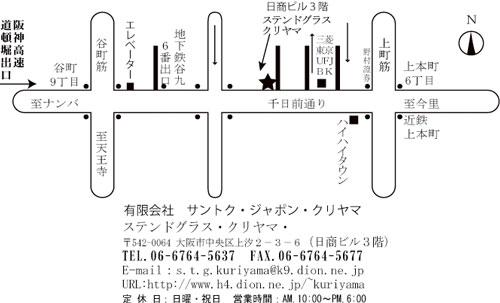 shopmap2